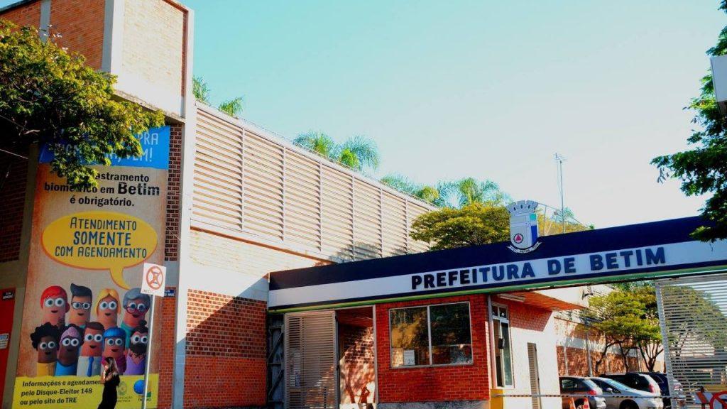 Entrada principal Centro Administrativo da Prefeitura de Betim (Imagem Anselmo UBL/PMB/Divulgação)