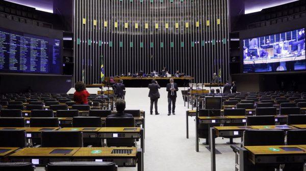 Câmara dos Deputados (Imagem Arquivo/Maryanna Oliveira/Câmara dos Deputados)