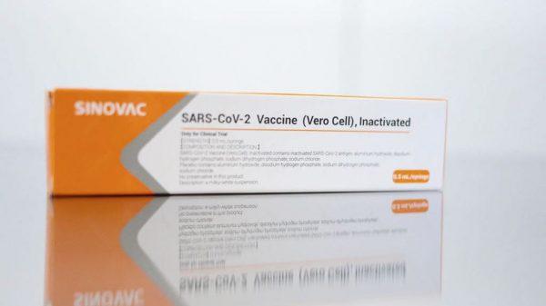 Caixa da vacina Coronavac (Imagem Governo de São Paulo/Divulgação)