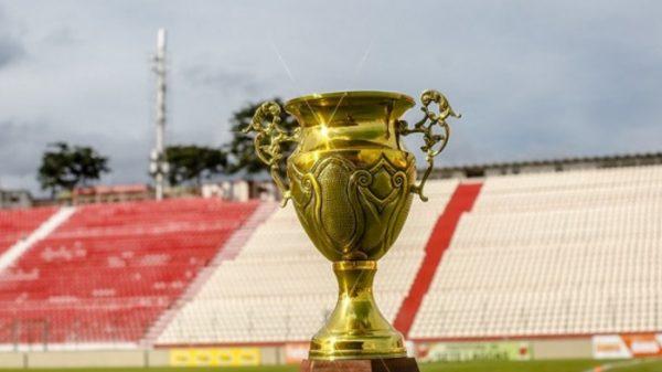 Taça do Módulo II do Campeonato Mineiro